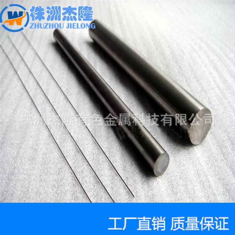 半导体加工用钼棒材