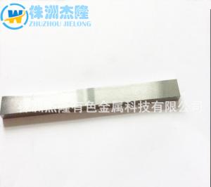 电阻焊 钨焊接材料 镶嵌电极
