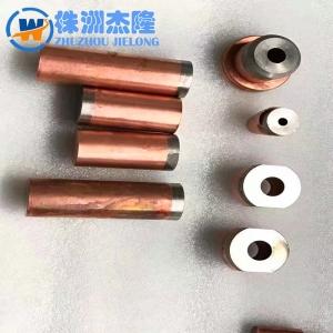 等离子焊接钨铜电极