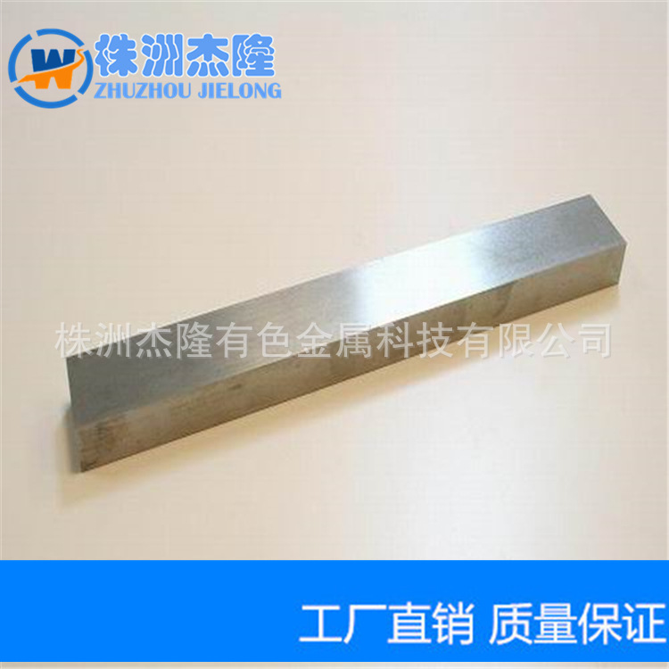 Molybdenum products series
