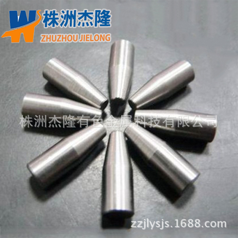 Tungsten-based high specific gravity alloy
