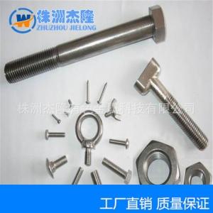 Bolt/Nut/fastener